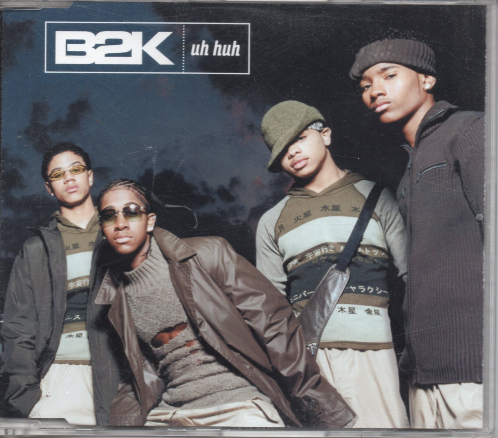 B2K - Uh Huh 1-track Jewel Case - CD Maxi
