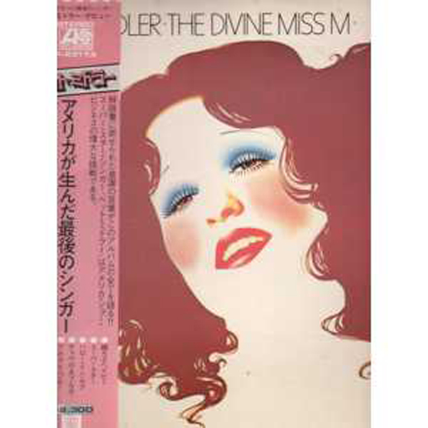BETTE MIDLER - The divine Miss M Japon Obi & Insert - LP