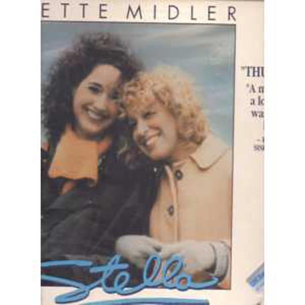 BETTE MIDLER / FILM STELLA - Stella Laser disc NTSC - Laser Disc