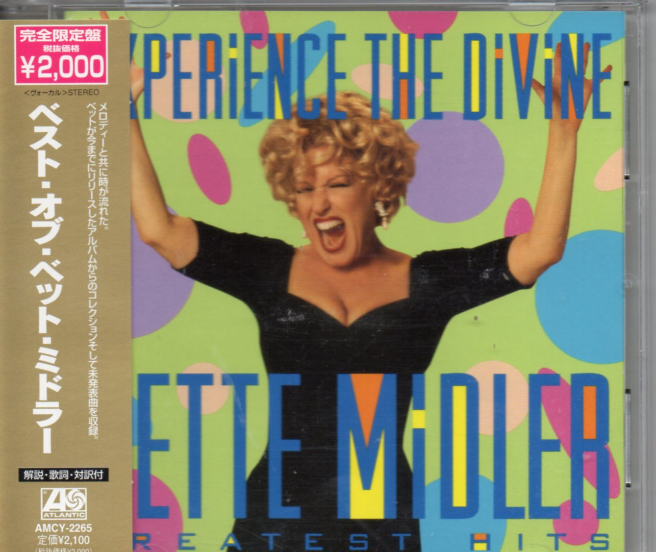 BETTE MIDLER - Married men - Maxi 45T
