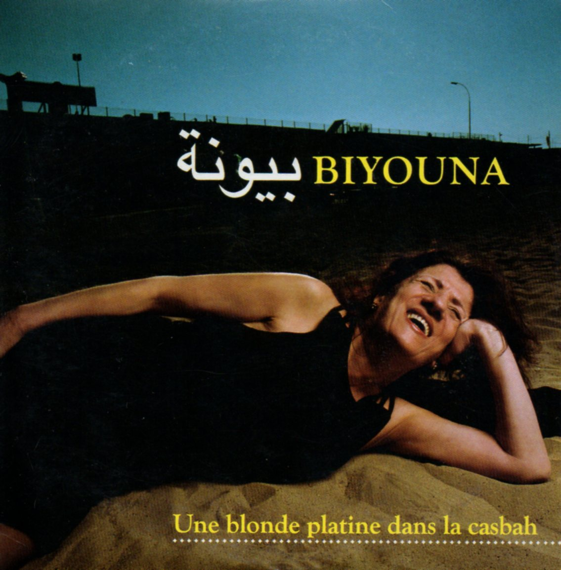 BIYOUNA - Une blonde platine dans la casbah 2-track CARD SLEEVE - CD single