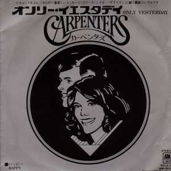 CARPENTERS - Only Yesterday - Japon -
