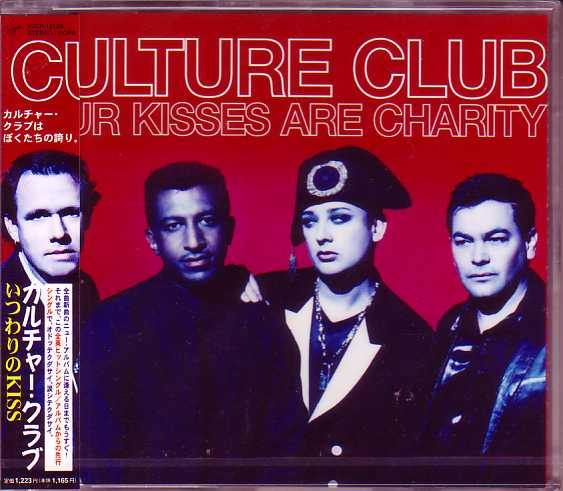 CULTURE CLUB - Your Kisses Are Charity 3-track Jewel Case - Japan -