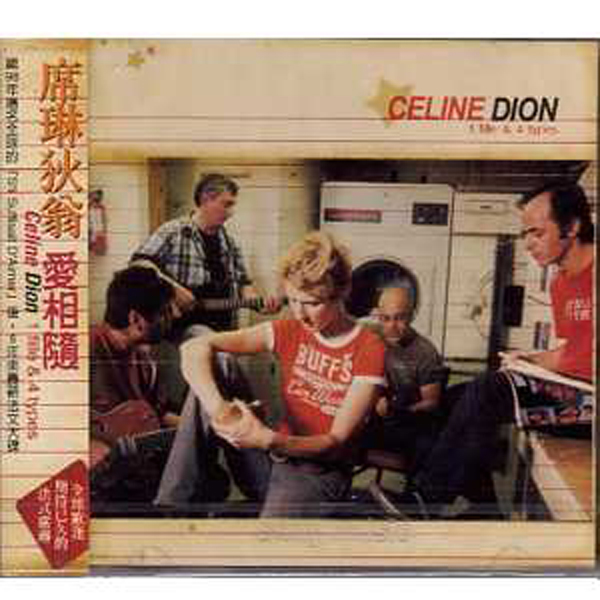 CÉLINE DION - Une fille & 4 types Chinese edition - CD