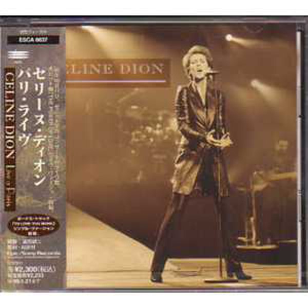 CÉLINE DION - Live a Paris Press japon Feat Jean-Jacques Goldman - CD
