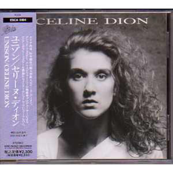 CÉLINE DION - Unison Press japon - CD