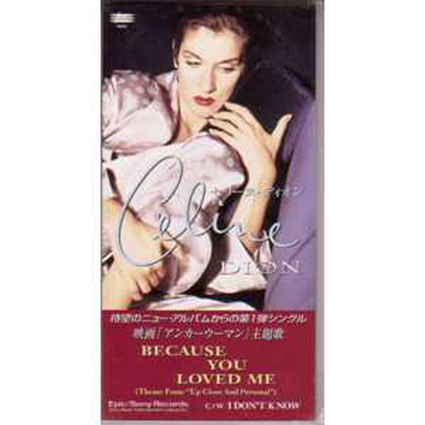 Celine DION - Because You Loved Me Press Japon Cd 3&quot; Boitier Long 2-track