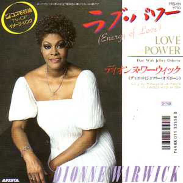 Warwick Dionne & Jeffery Osborne - Love Power Promo Japon