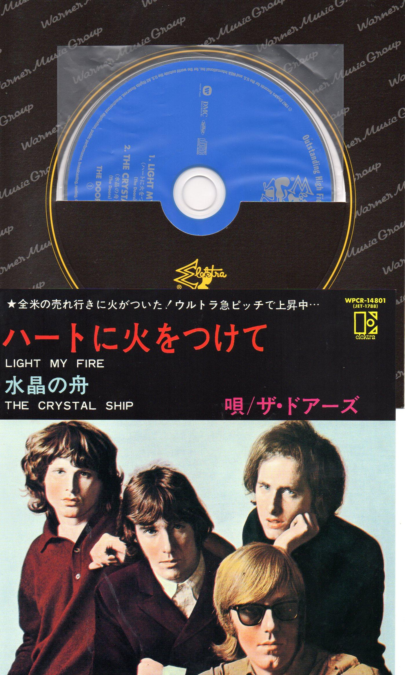 THE DOORS - Morrison Hotel 11-TRACK + 10 BONUS TRACKS - CD