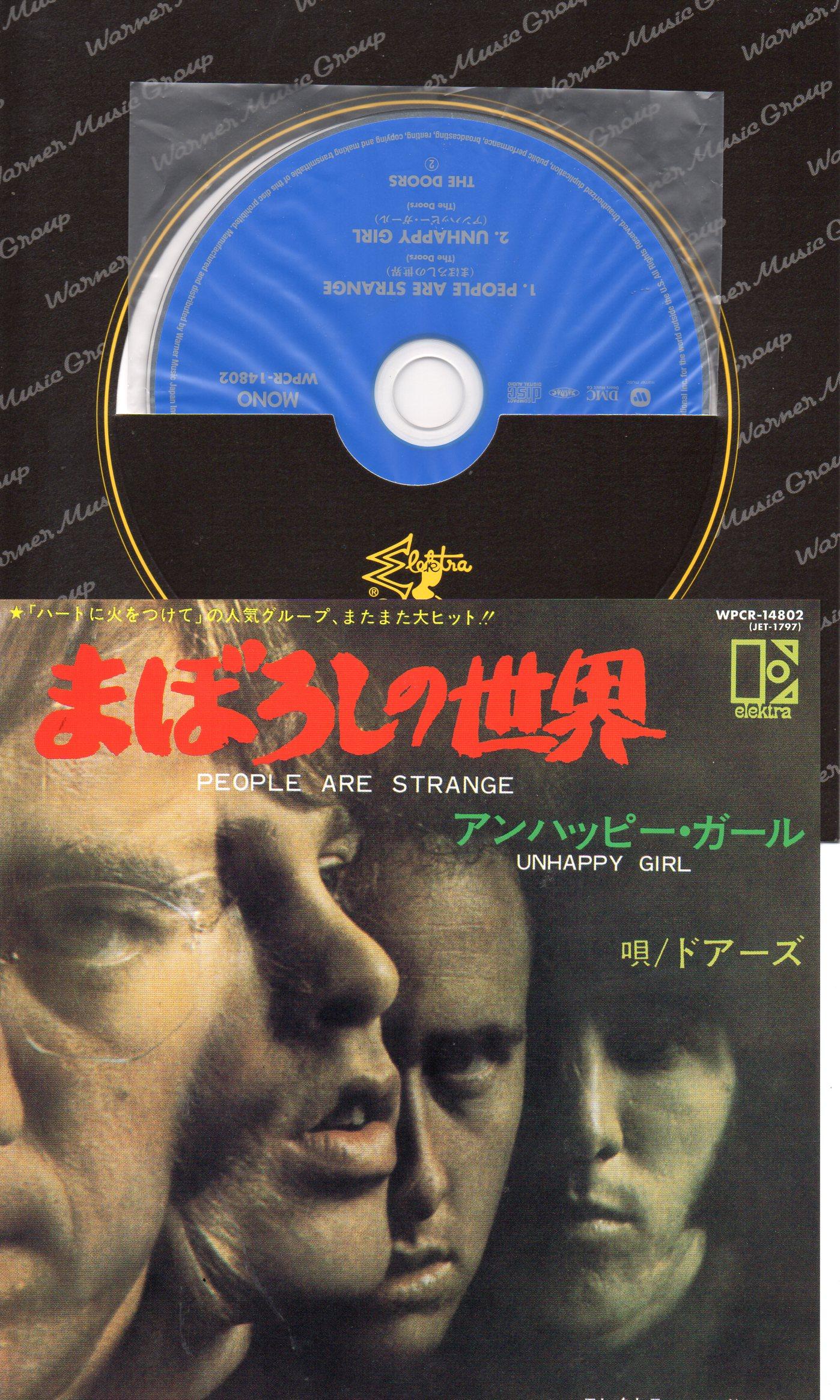 THE DOORS - Strange Days 10-TRACK + 2 BONUS TRACKS - CD