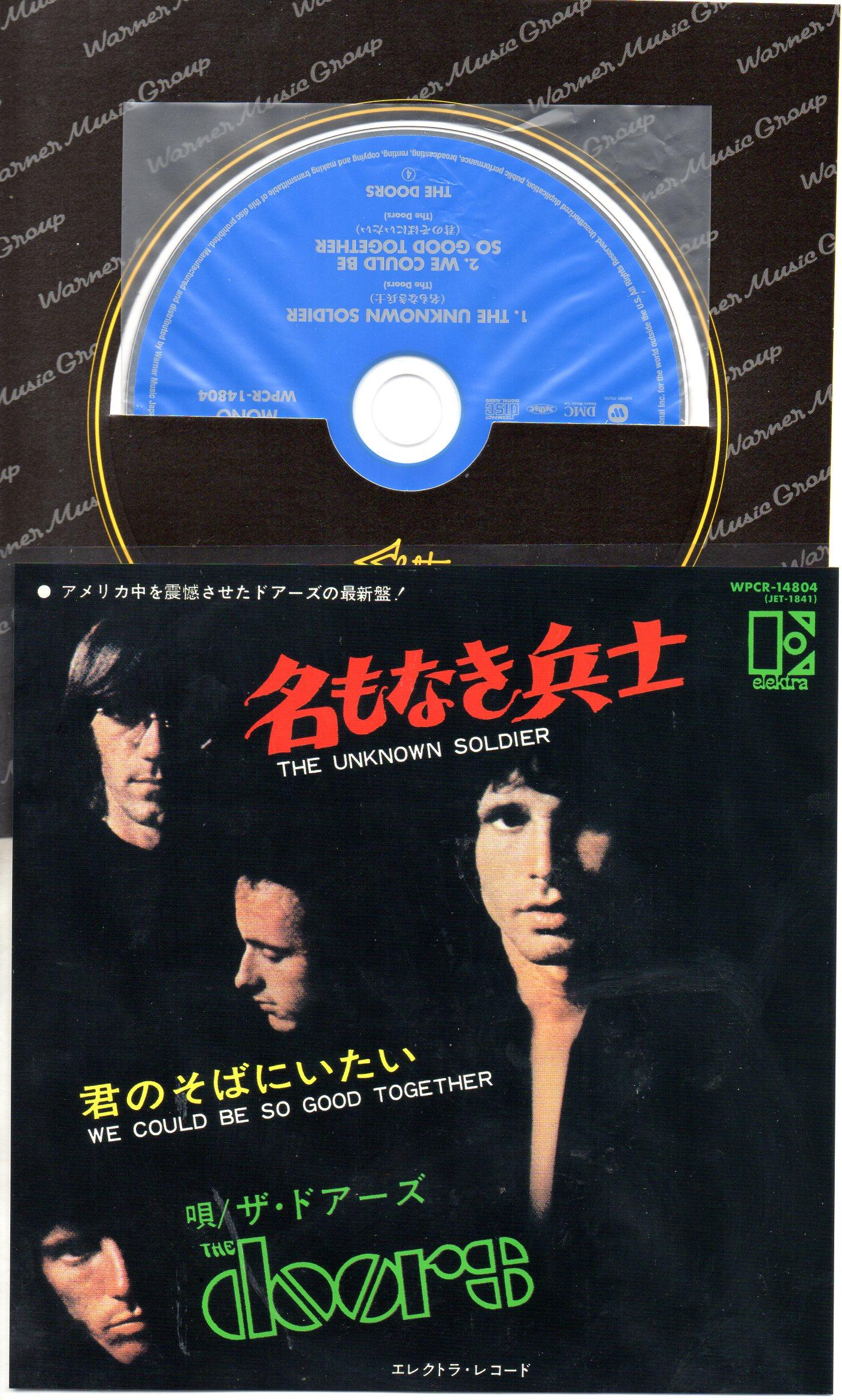 THE DOORS - The Soft Parade 9-TRACK + 6 BONUS TRACKS - CD
