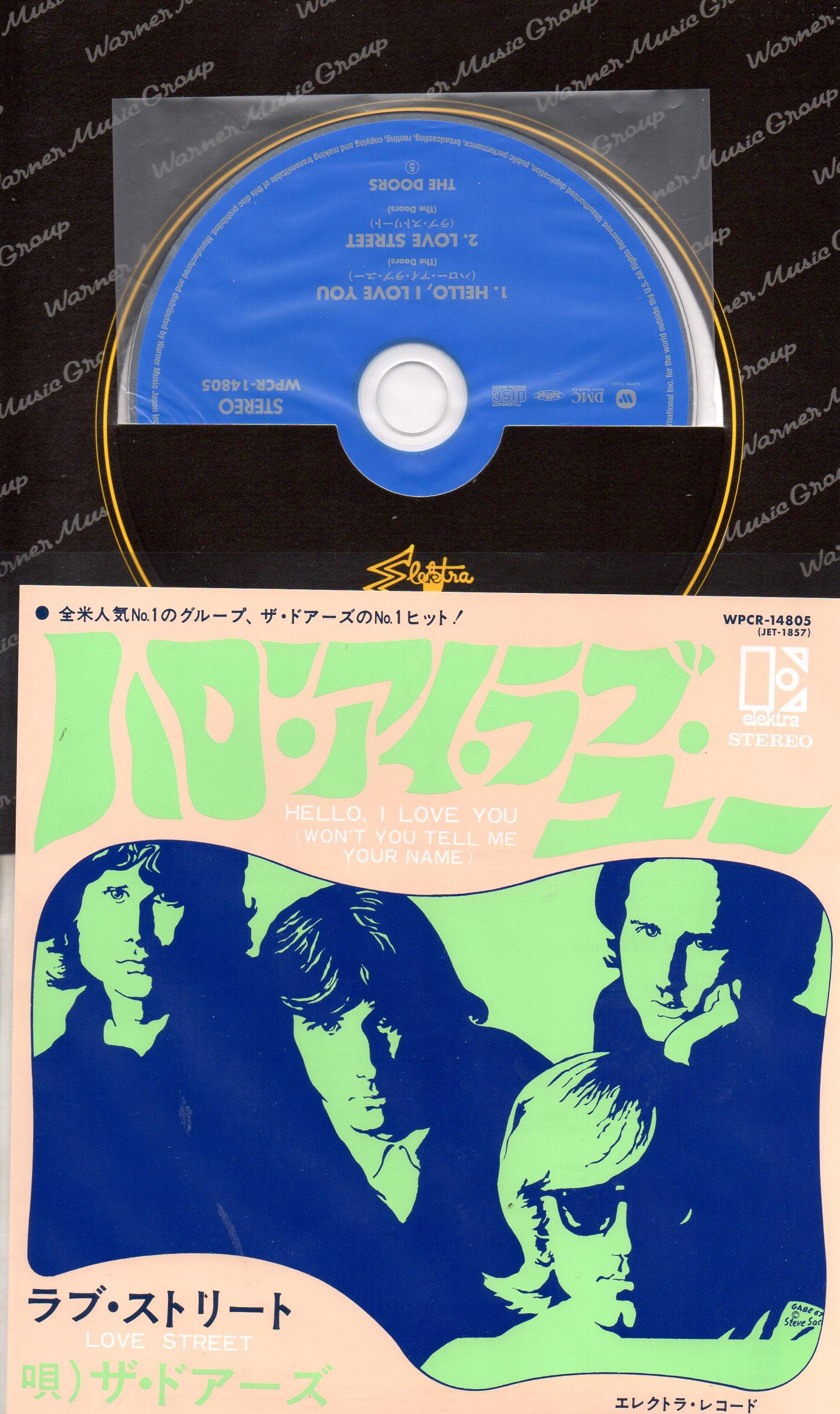 THE DOORS - The Doors - The end 11-TRACK + 3 BONUS TRACKS - CD