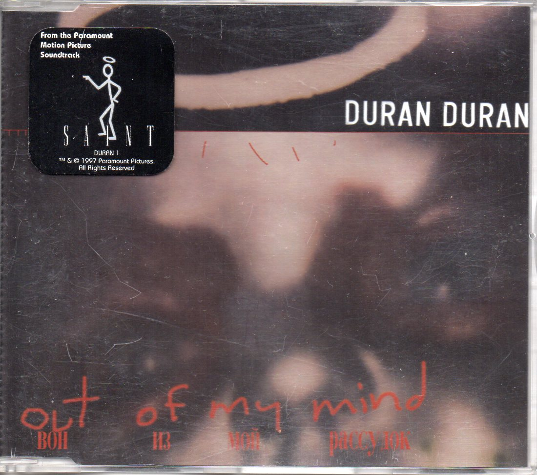 DURAN DURAN - Out Of My Mind 4-track Jewel Case