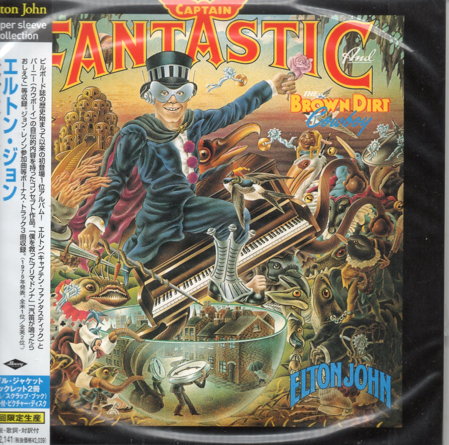 ELTON JOHN - Captain Fantastic - MINI LP JAPAN 13-track Paper Sleeve - CD
