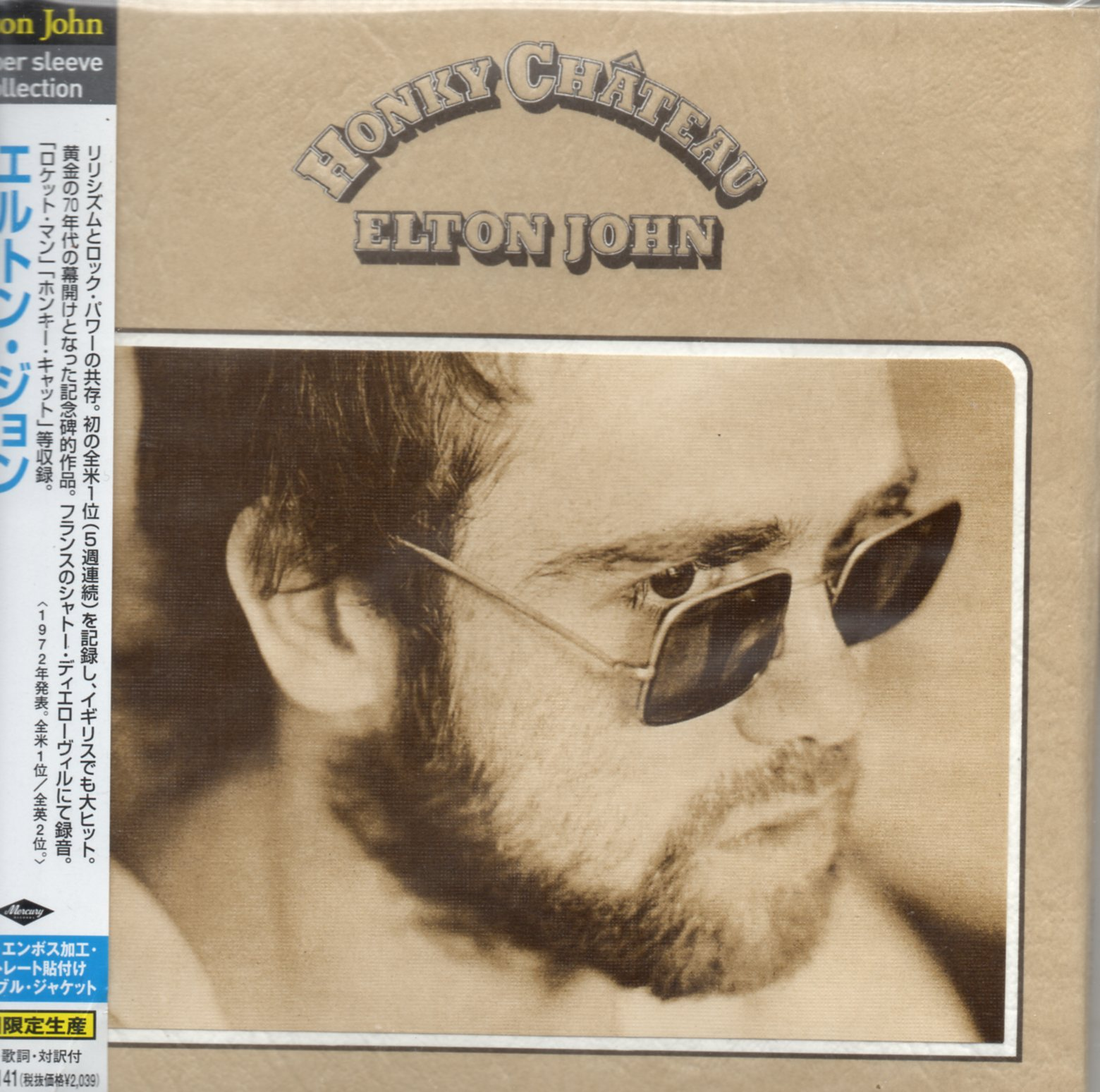 ELTON JOHN - Honky Château - MINI LP JAPAN 11-track Paper Sleeve - CD