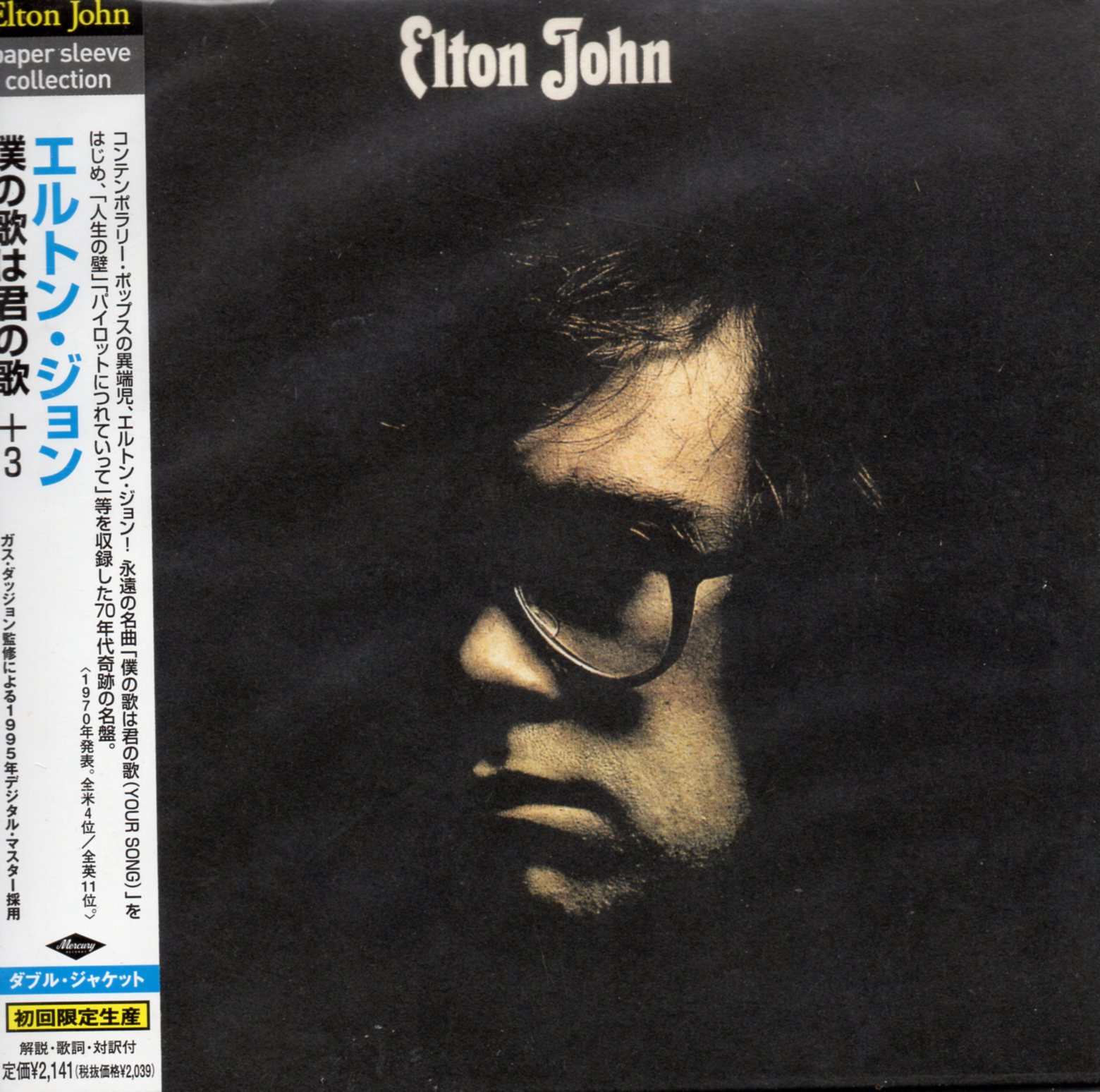ELTON JOHN - Your Song - MINI LP JAPAN 13-track Paper Sleeve - CD