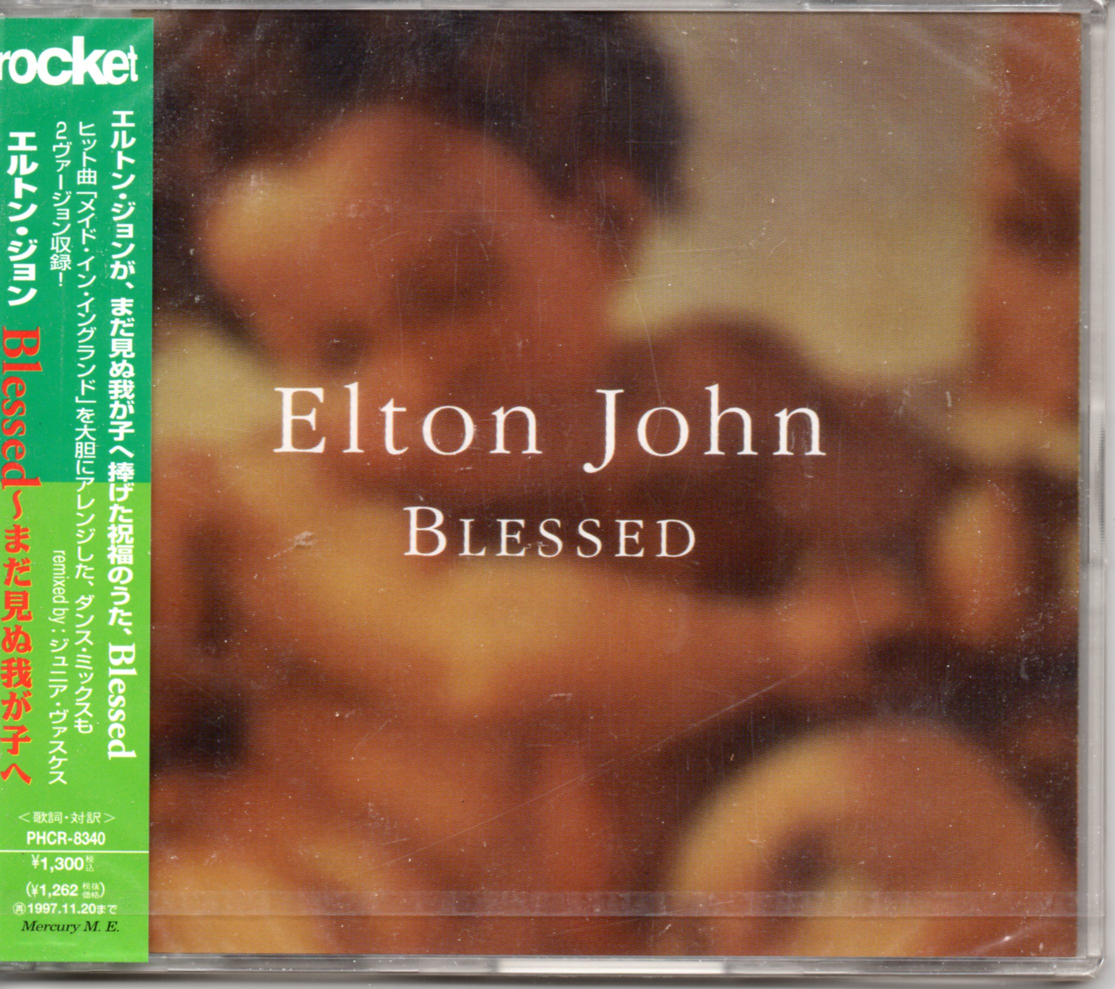 ELTON JOHN - Blessed Japan 3-Track Jewel case - CD Maxi