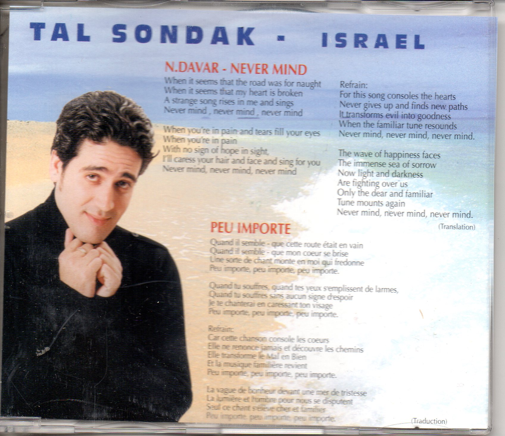 EUROVISION 2001 ISRAËL : TAL SONDAK - N.Davar 1-track PROMO Jewel case - CD Maxi