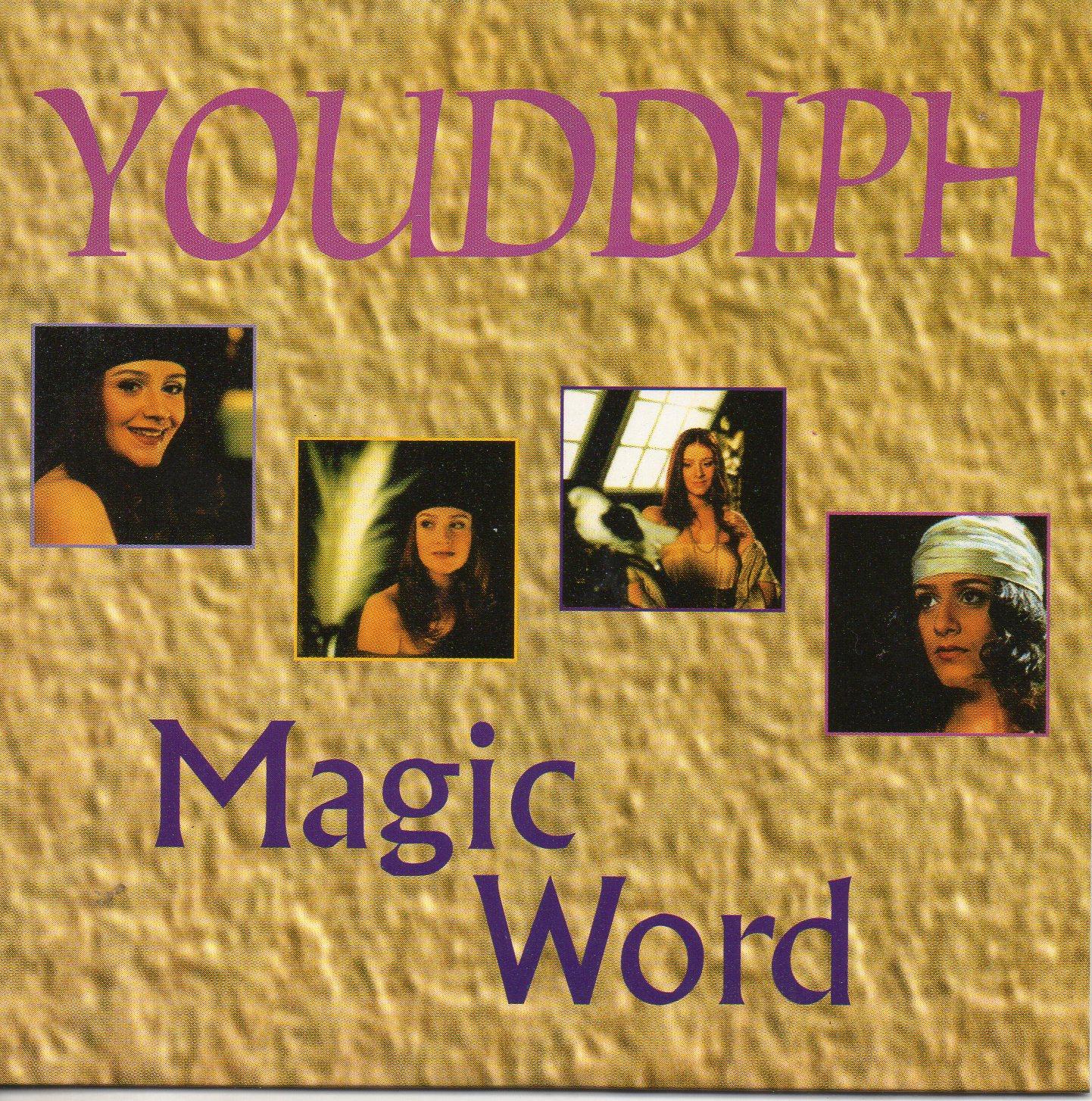 EUROVISION 1994 RUSSIE : YOUDDIPH - Magic Word 2-track CARD SLEEVE - CD single