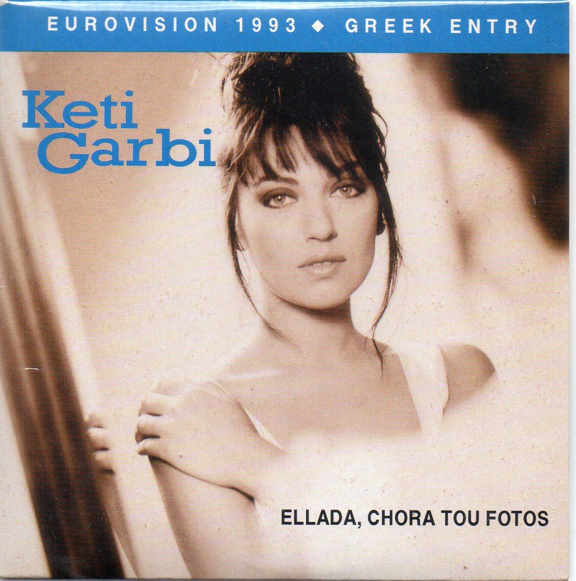 EUROVISION 1993 GRÈCE : KETI GARBI - Ellada, Chora Tou Fotos 2-track CARD SLEEVE - CD single