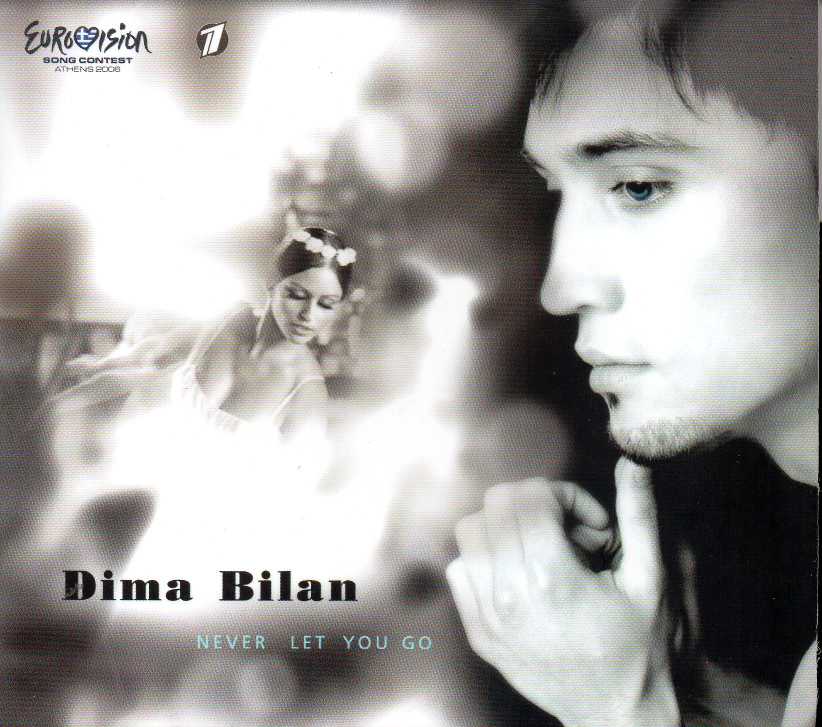 EUROVISION 2006 RUSSIE : DIMA BILAN - Never let you go Promo 4-track Digipack - CD Maxi