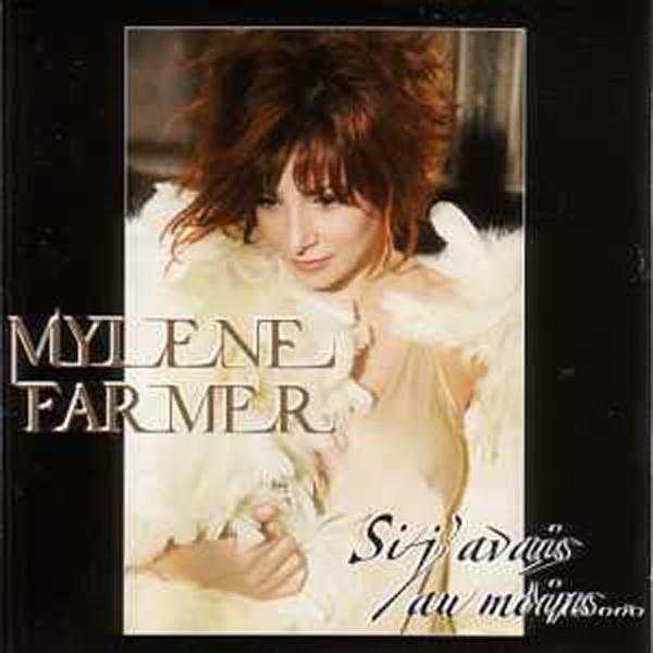 MYLÈNE FARMER - Si j'avais au moins 2-TRACK CARD SLEEVE - CD single