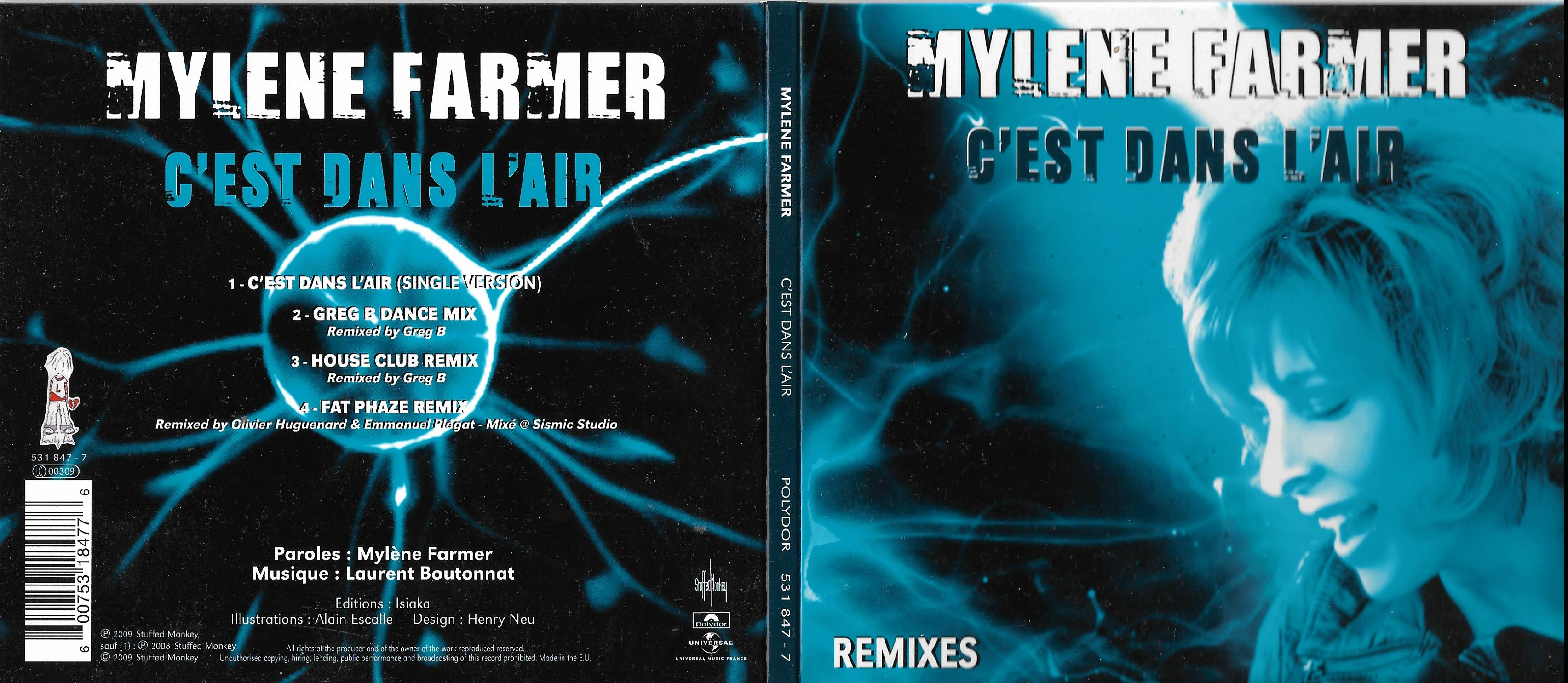 MYLÈNE FARMER - Oui mais... non REMIXES LTD ED 5-track - 12 inch 45 rpm