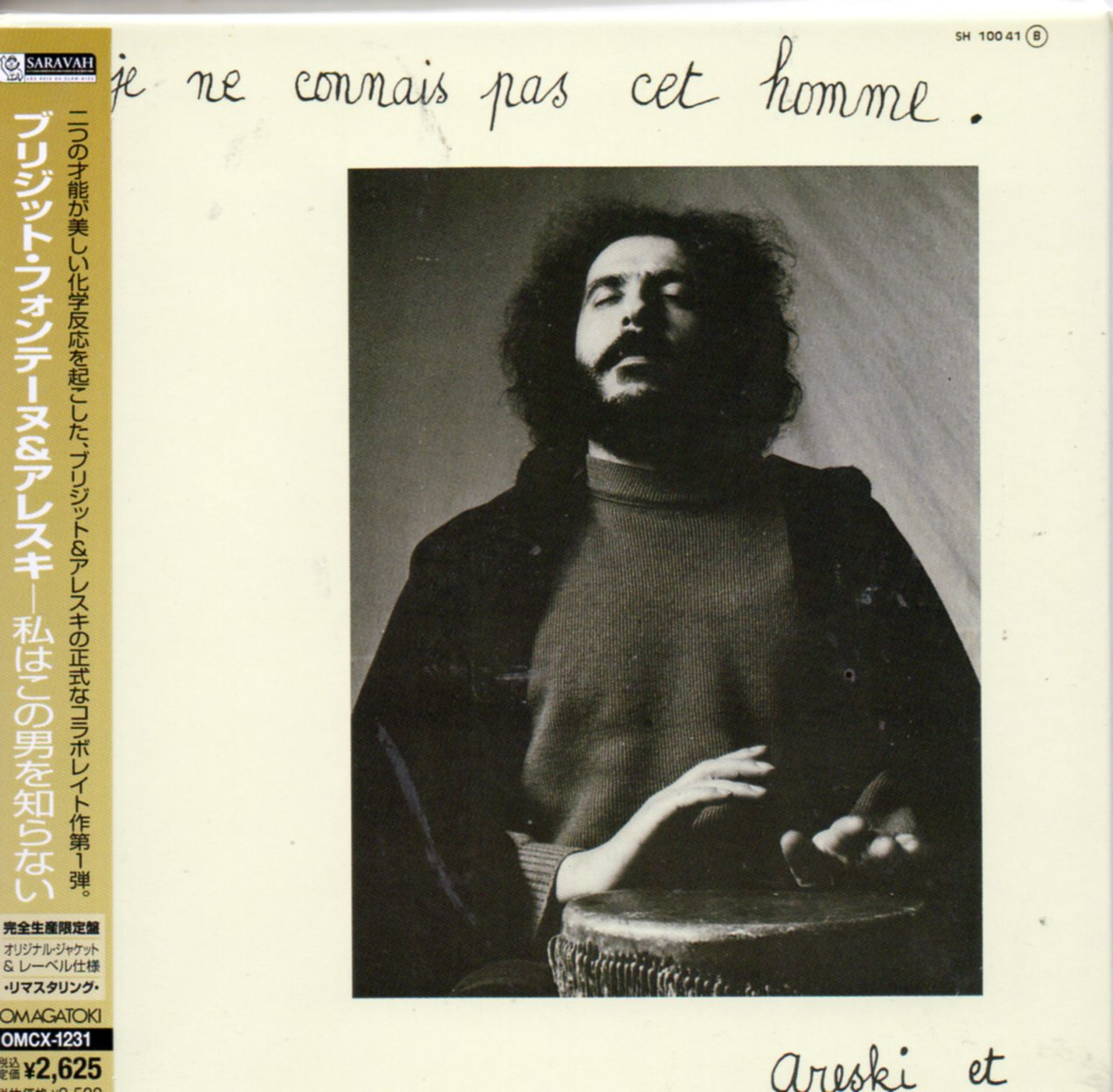 BRIGITTE FONTAINE - Je ne connais pas cet homme - CD