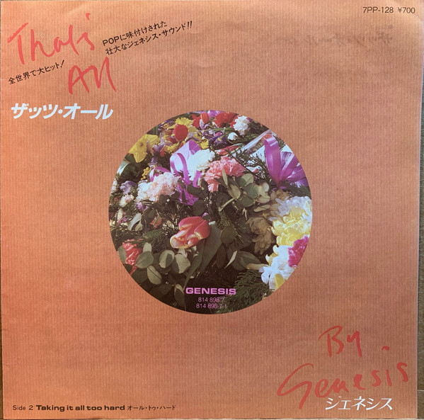 GENESIS - That's All - Japon -