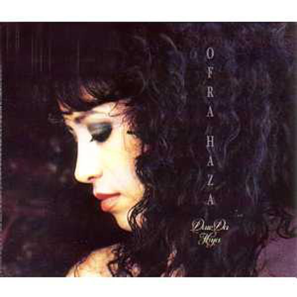 OFRA HAZA - Daw da hoya 3 tracks jewel case - CD Maxi
