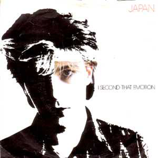 JAPAN - I Second That Emotion CD