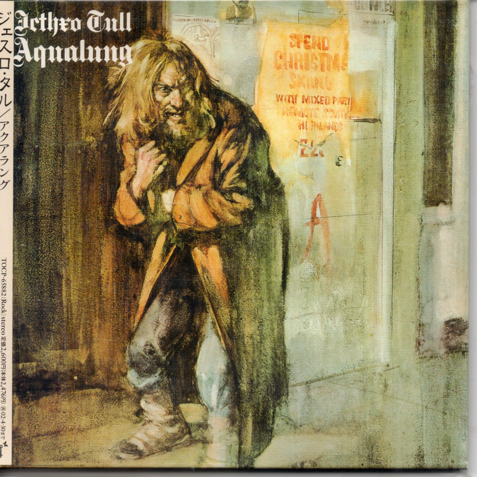 JETHRO TULL - Aqualung - Mini LP Japan - - CD