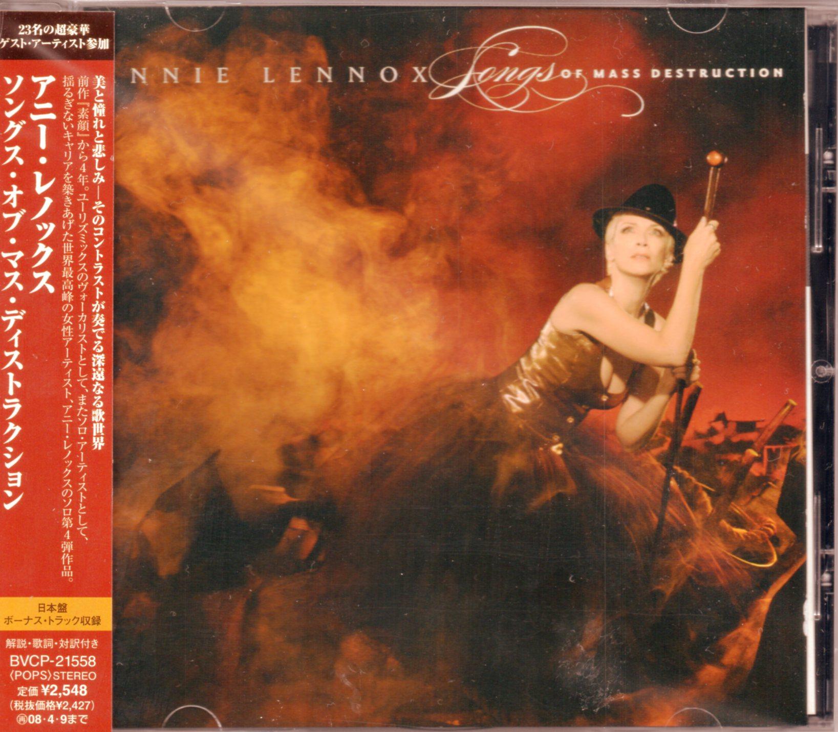ANNIE LENNOX - Songs of mass destruction - Japan Sampler - - CD