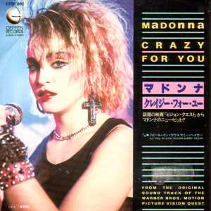 MADONNA / Soundtrack Crazy for you - Crazy For You Japon