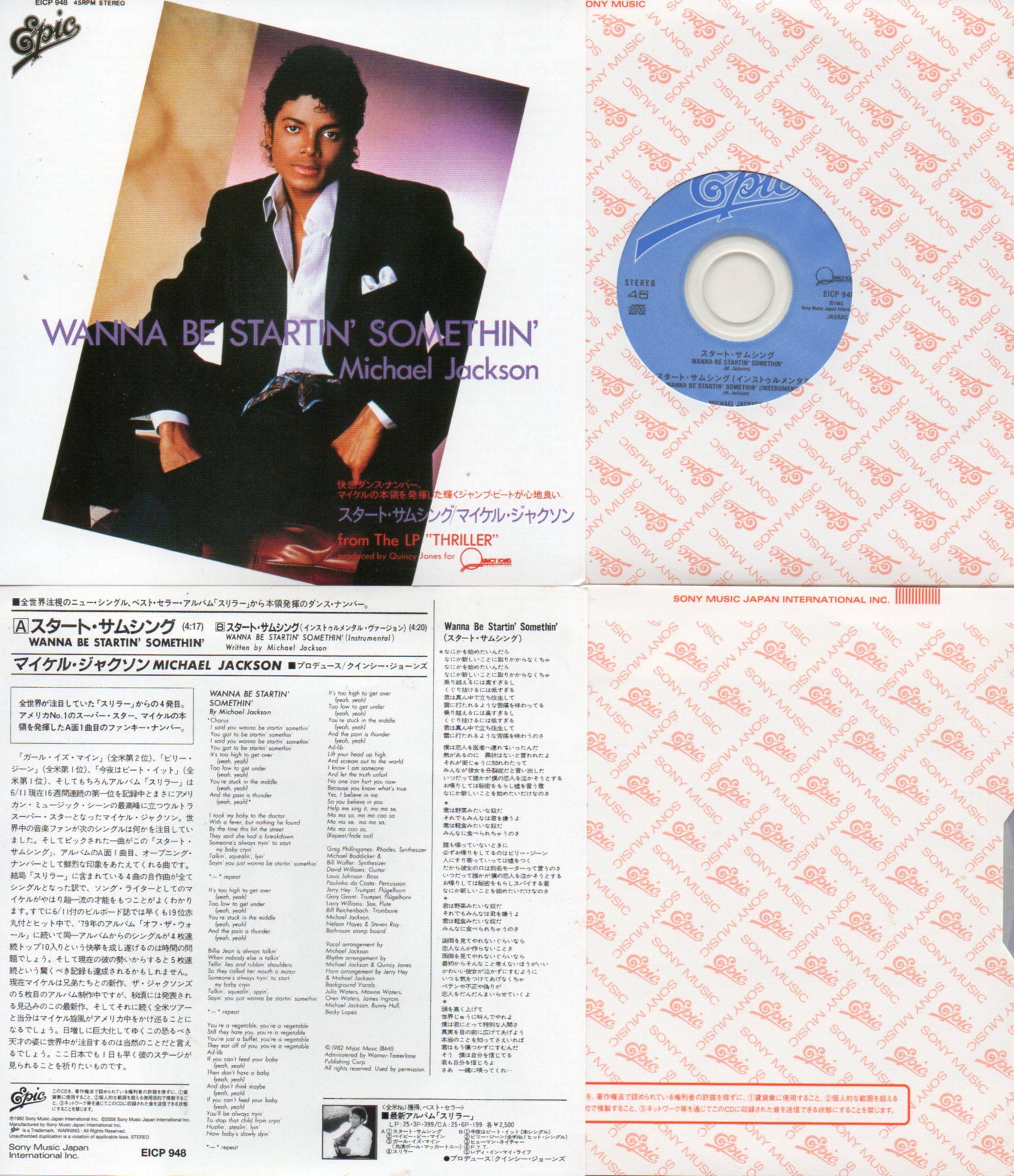 MICHAEL JACKSON - Wanna Be Startin' Somethin' | Japanese single REPLICA | 2-track - CD single