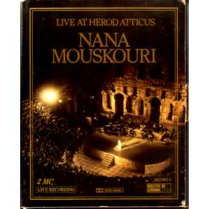 Nana MOUSKOURI - Live At Herod Atticus - Box Set -