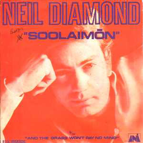 Diamond Neil - Soolaimon Record