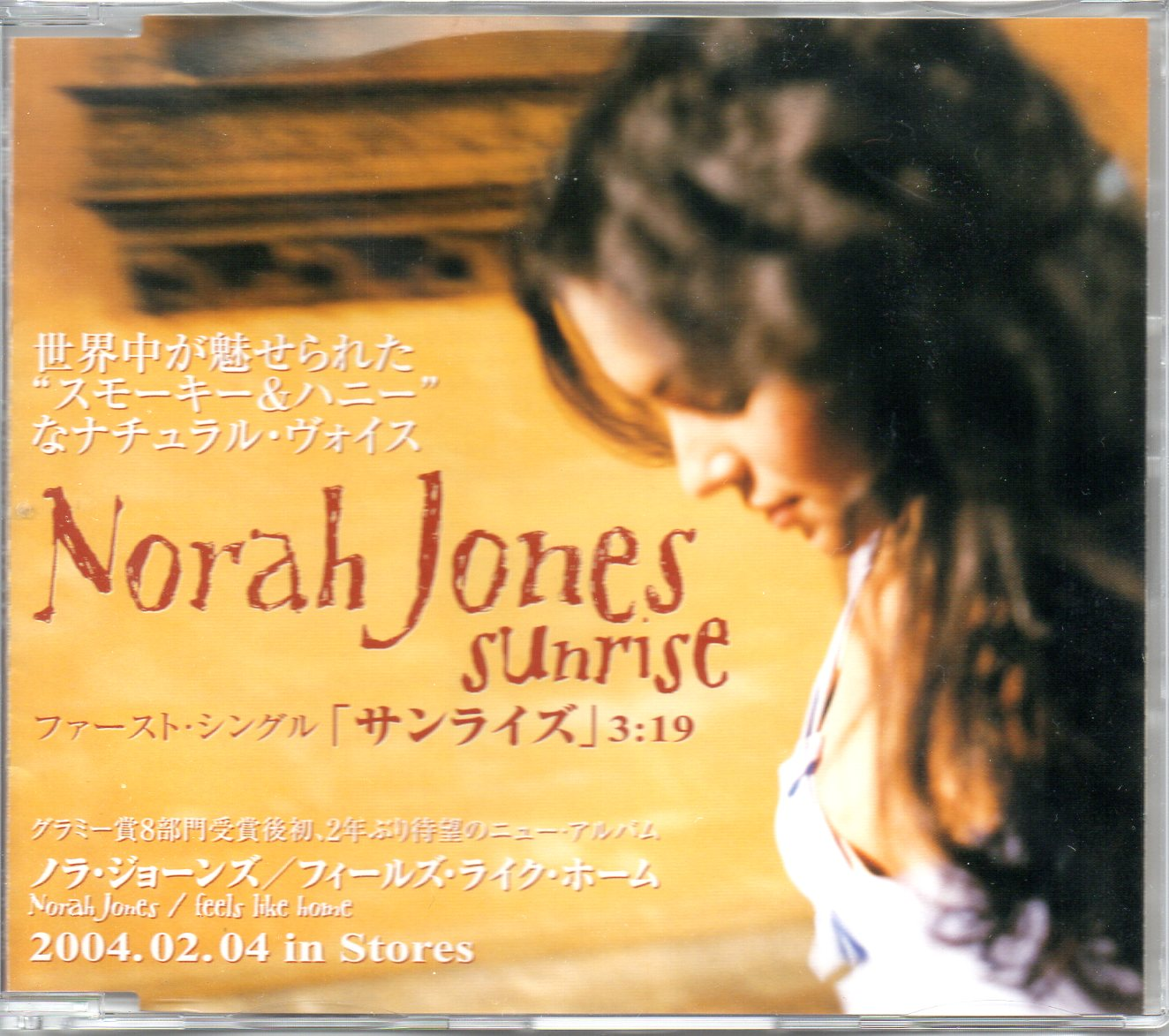 Norah JONES - Sunrise Promo 1-track Japan Jewel Case