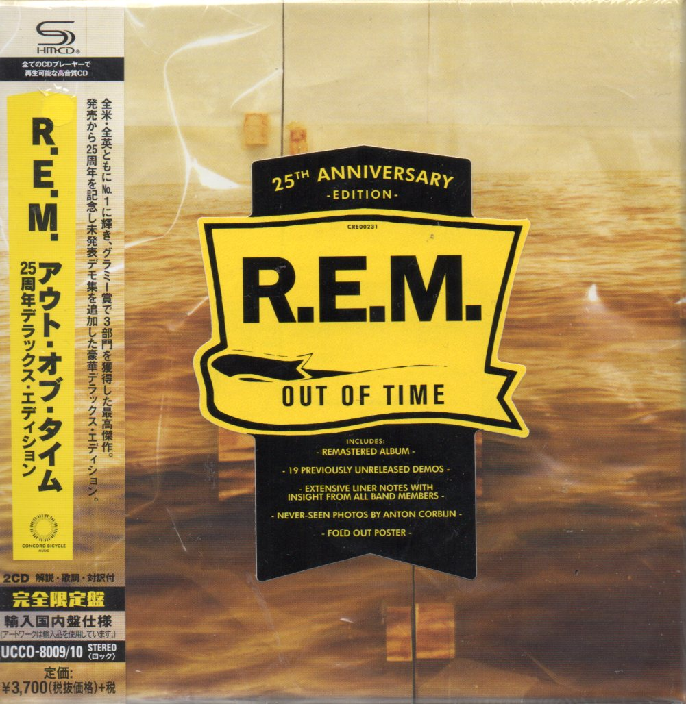 R.E.M. - Imitation Of Life 3 Tracks Dvd Single