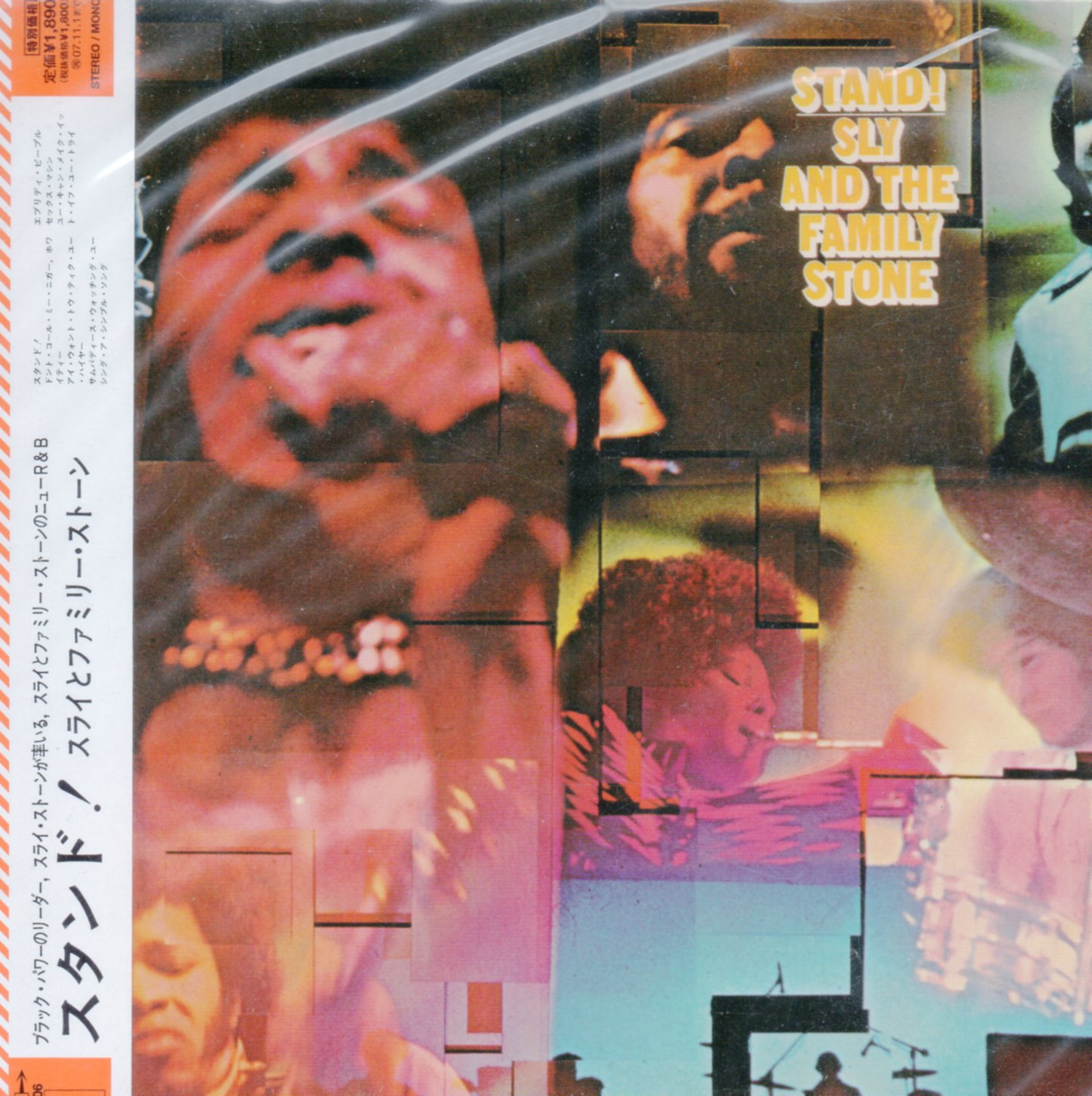 SLY & THE FAMILY STONE - Stand! - MINI LP JAPAN - - CD