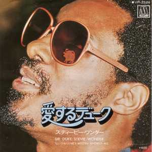 Stevie WONDER - Sir Duke - Japon -