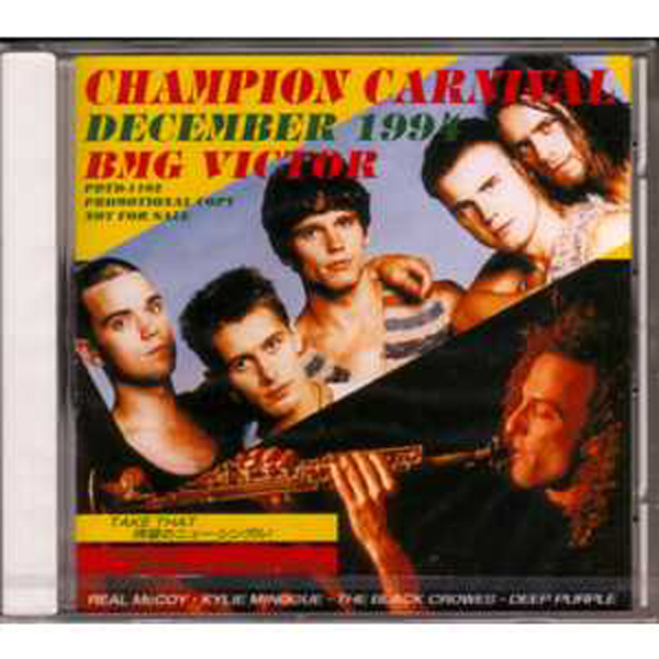 Champion Carnival September 1993 15 Tracks